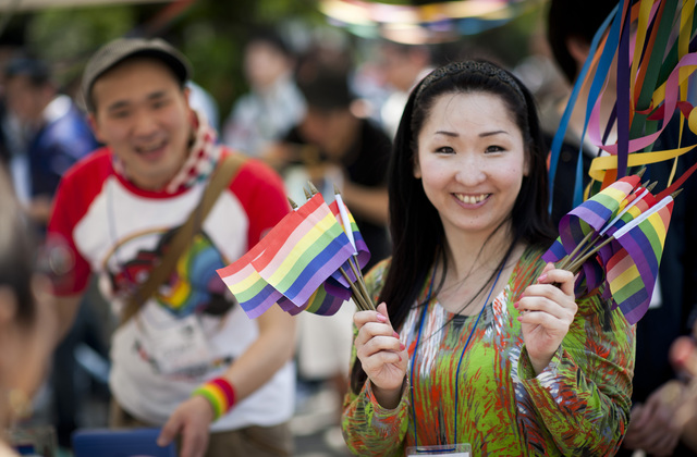 New Law in Tokyo Bans LGBT Discrimination