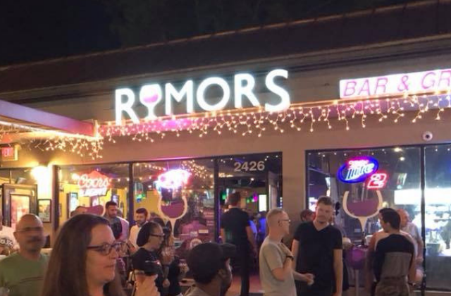 Rumors Bar and Grill to Close Aug. 18