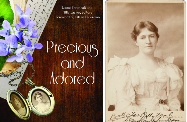 What To Read: Precious and Adored