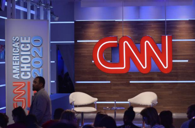 CNN Announces Details For LGBT Town Hall