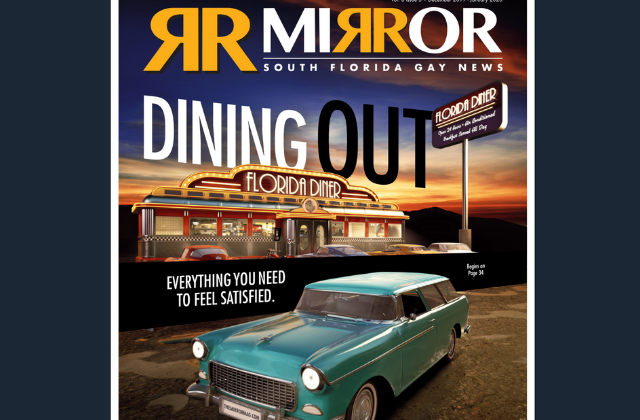 SFGN's Mirror: Dec. Issue