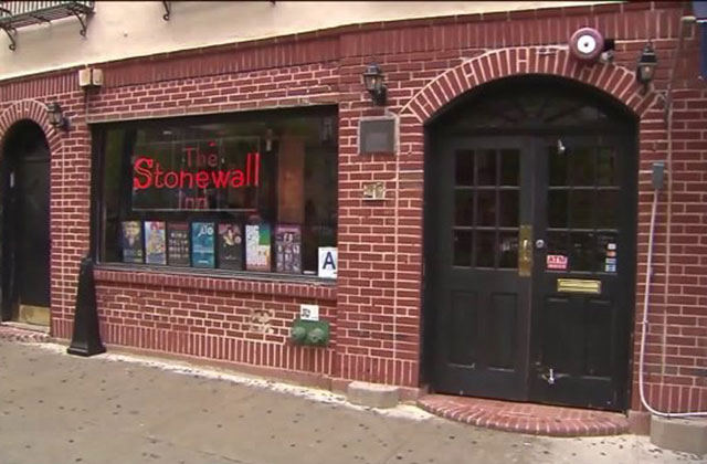 Column: Stonewall National Monument