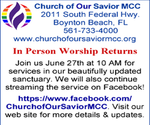 Church of Our Savior Side Banner July 2021
