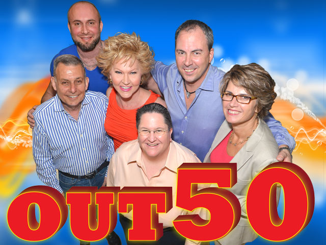 Welcome to SFGN's Out50