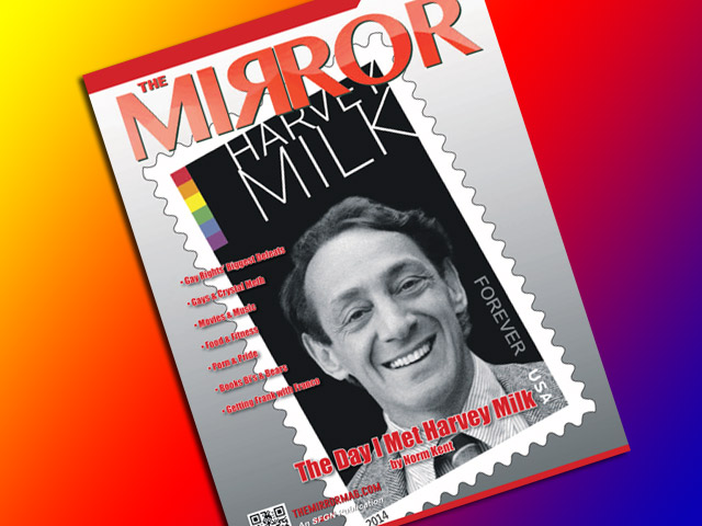 The Mirror Summer 2014 Issue