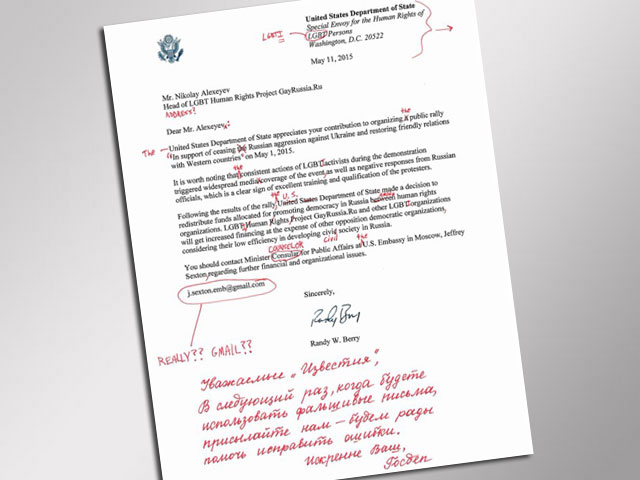 US Embassy Mocks Russian Paper Over Fake Letter