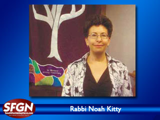 Rabbi Noah Kitty